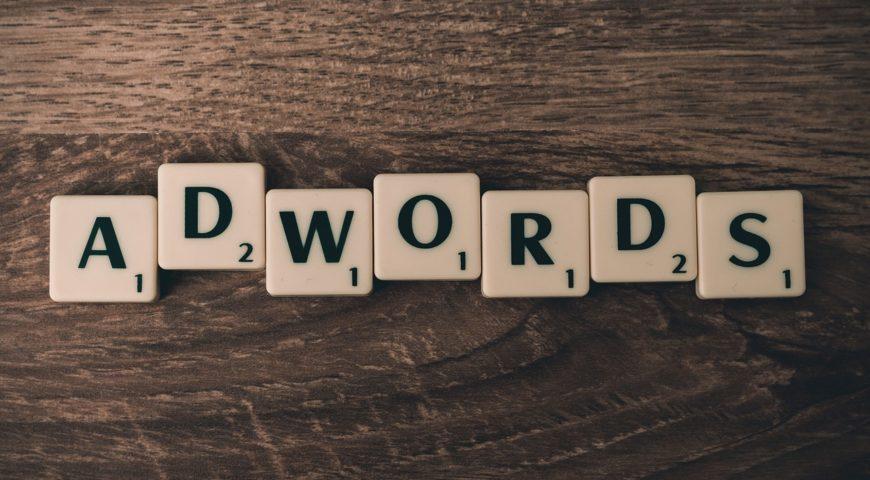 Campagna Google Adwords: errori comuni