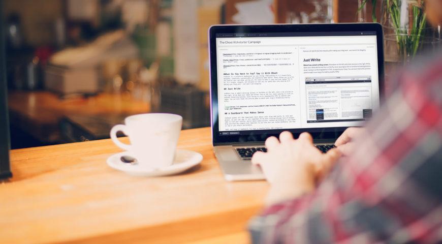 Aumentare le conversioni con il blog